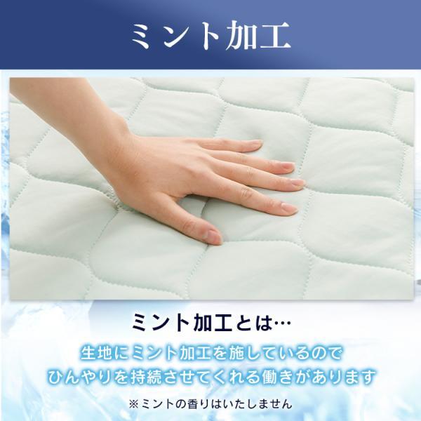 敷きパッド シングル 夏 接触冷感 ひんやり 敷パッド QMAX0.5接触冷感敷パッド シングル あすつく|sofort|07