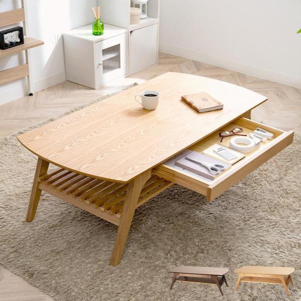 テーブルローテーブル引き出し木製おしゃれ大きいセンターテーブル収納リビングテーブルおしゃれコーヒーテーブルDLT-1200