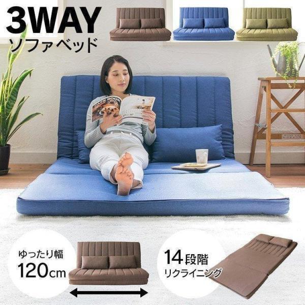 ソファーベッド安いソファー2人掛けおしゃれコンパクトローソファーソファー2人掛け二人掛けソファ