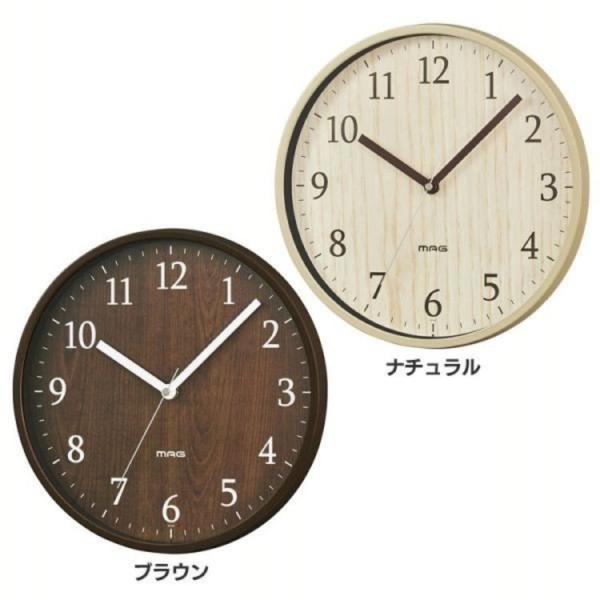 MAG掛時計 梓(アズサ) W-742 MAG(B)