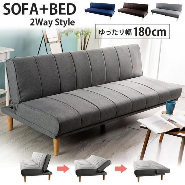 ソファーベッド安いソファー2人掛けローソファ2人掛けソファー2人用ソファおしゃれリビングソファRSSB-1800