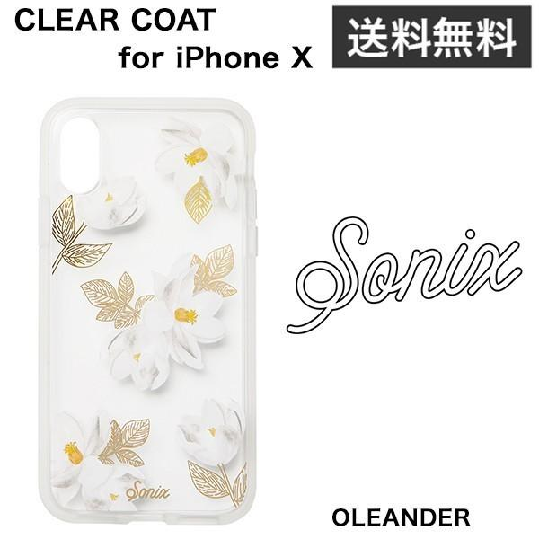 separation shoes db2b1 c2820 Sonix CLEAR COAT for iPhone XS / X OLEANDER :0817569022264:ソフトバンクセレクションヤフー店  - 通販 - Yahoo!ショッピング