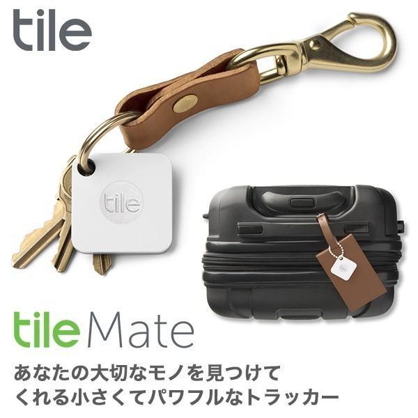 落し物がみつかる Tile Mate タイル メイト / スマートトラッカー 忘れ物防止タグ メール便配送|softbank-selection