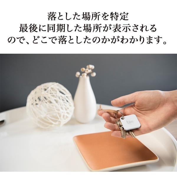 落し物がみつかる Tile Mate タイル メイト / スマートトラッカー 忘れ物防止タグ メール便配送|softbank-selection|07