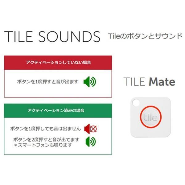 落し物がみつかる Tile Mate タイル メイト / スマートトラッカー 忘れ物防止タグ メール便配送|softbank-selection|09
