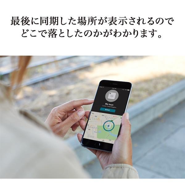 セール対象 探し物を音で見つける / Bluetoothトラッカー スマートトラッカー Tile Mate(電池交換版) タイルメイト お得な4個パック|softbank-selection|11