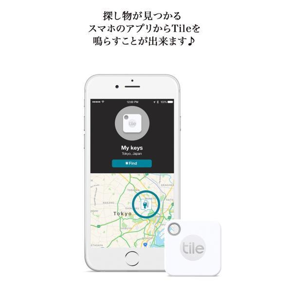 セール対象 探し物を音で見つける / Bluetoothトラッカー スマートトラッカー Tile Mate(電池交換版) タイルメイト お得な4個パック|softbank-selection|09