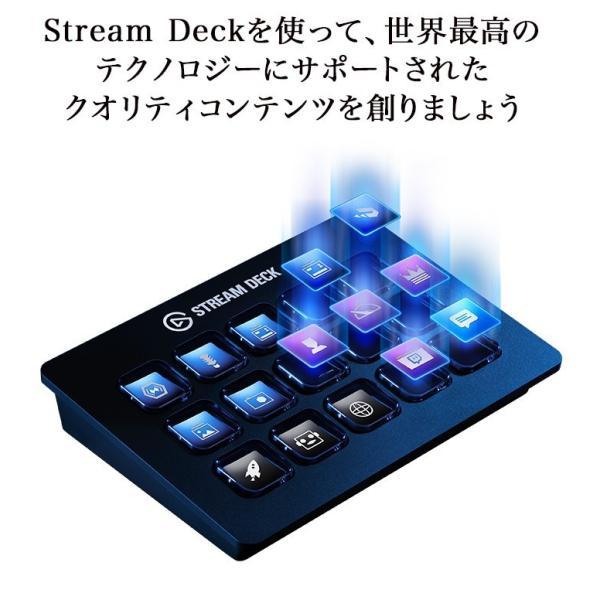 Elgato Stream Deck ストリームデッキ キーボード|softbank-selection|06