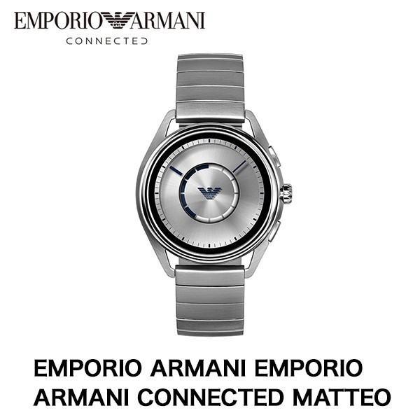 スマートウォッチ EMPORIO ARMANI EMPORIO ARMANI CONNECTED MATTEO SILVER