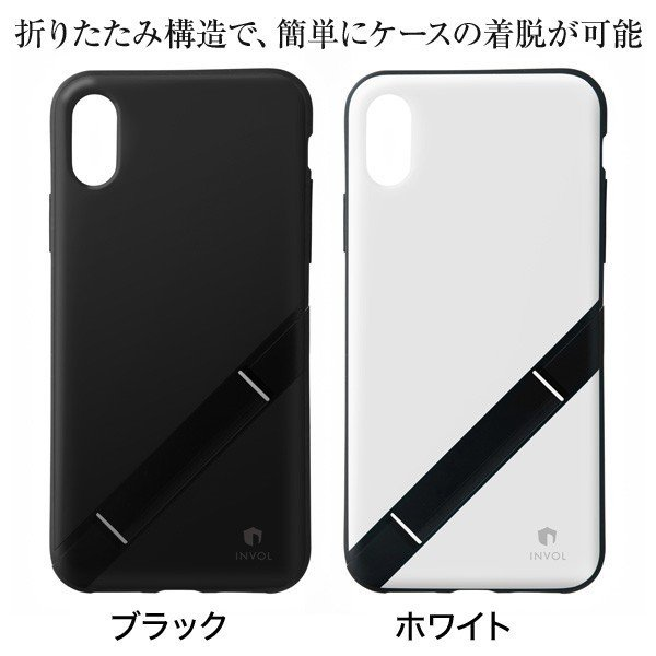 01db069ae5 ... ブラック SoftBank SELECTION INVOL Stand for iPhone XS / X|softbank-selection|  ...