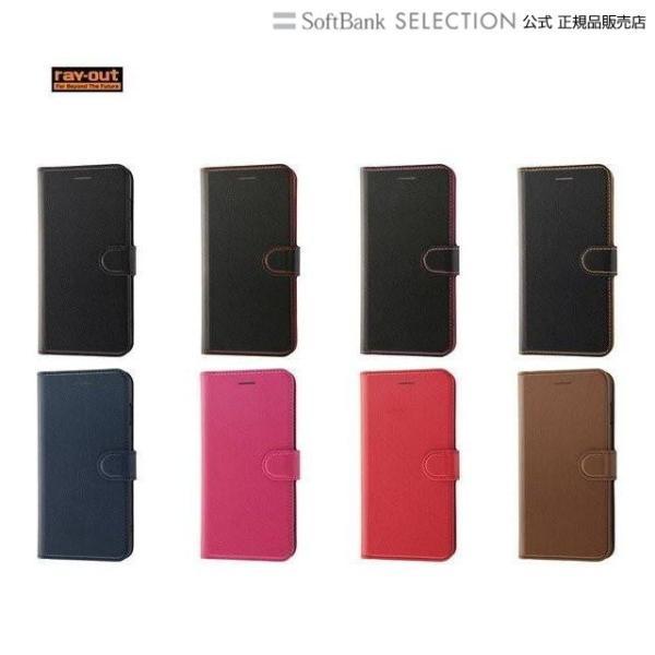 1a6c97151f ray-out iPhone 8 Plus 手帳型ケース シンプル マグネット / ダークネイビー|softbank ...
