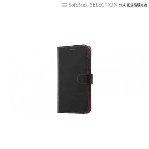 8f48438138 ray-out iPhoneXSMax ケース 手帳型 シンプル マグネット ブラック レッド|softbank-selection ...