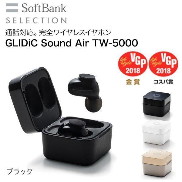 GLIDiC Sound Air TW-5000 ワイヤレスイヤホン ブラック|softbank-selection
