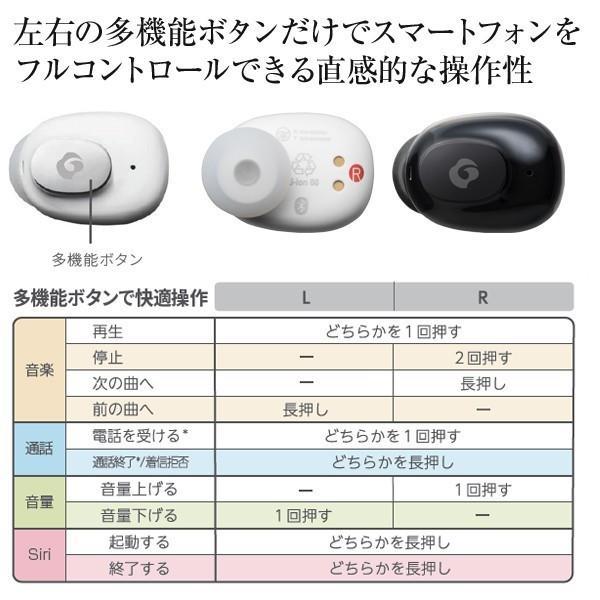 GLIDiC Sound Air TW-5000 ワイヤレスイヤホン ブラック|softbank-selection|05