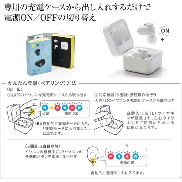 GLIDiC Sound Air TW-5000 ワイヤレスイヤホン ブラック|softbank-selection|06