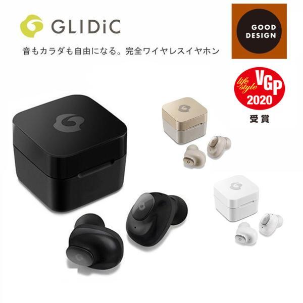 GLIDiC Sound Air TW-5000s ブラック ワイヤレスイヤホン iPhone Bluetooth 両耳 高音質 ブルートゥース グライディック 日本正規代理店品|softbank-selection