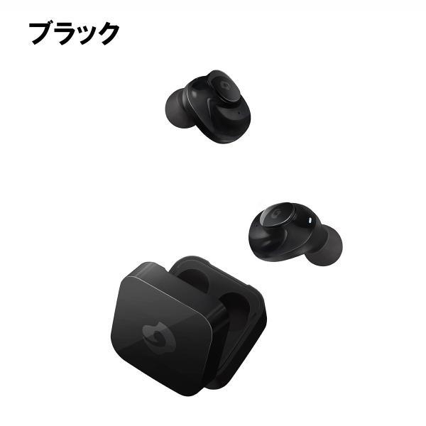 GLIDiC Sound Air TW-5000s ブラック ワイヤレスイヤホン iPhone Bluetooth 両耳 高音質 ブルートゥース グライディック 日本正規代理店品|softbank-selection|02