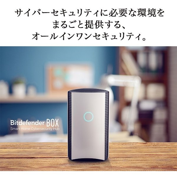 SECURIE HOME powered by Bitdefender 1年版 サイバーセキュリティ Windows Mac Android iOS|softbank-selection|02