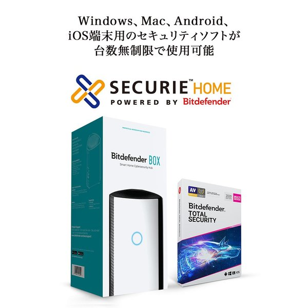 SECURIE HOME powered by Bitdefender 1年版 サイバーセキュリティ Windows Mac Android iOS|softbank-selection|03