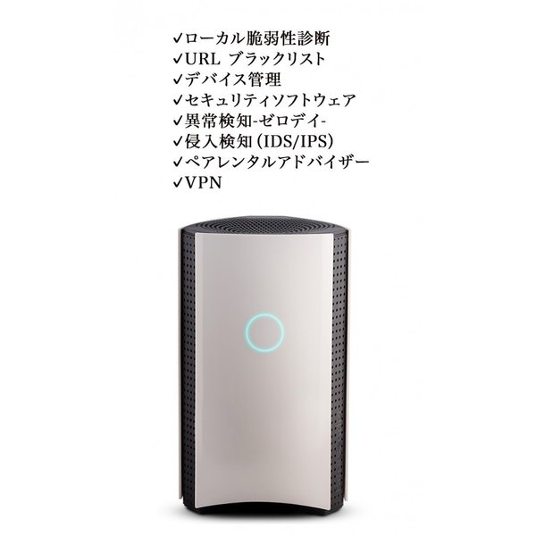SECURIE HOME powered by Bitdefender 1年版 サイバーセキュリティ Windows Mac Android iOS|softbank-selection|05