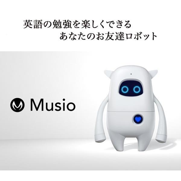 Musio X ミュージオ エックス|softbank-selection|03