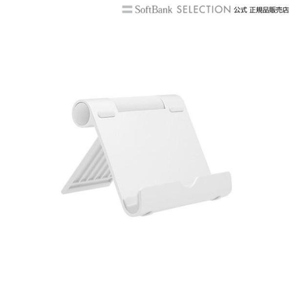 96db066511 Owltech 10.5インチ対応アルミニウムスタンド シルバー softbank-selection ...