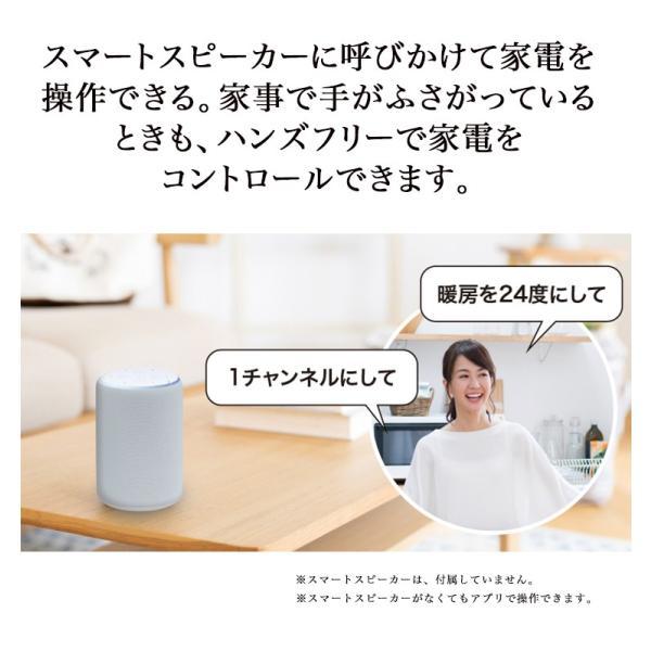 RATOC Systems スマート家電リモコン RS-WFIREX4 Amazon Echo Alexa Google Home Googleアシスタント 対応 赤外線 ラトック softbank-selection 07
