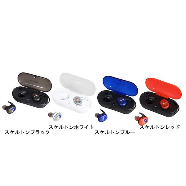 NAGAOKA Bluetooth5.0対応 オートペアリング機能搭載 スケルトン完全ワイヤレスイヤホン スケルトンホワイト softbank-selection 10