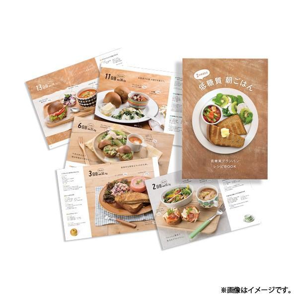 ツインバード ホームベーカリー ブランパン 食パン ごはんパン|softbank-selection|03