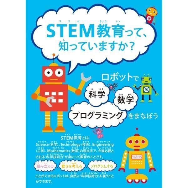 Makeblock mBot V1.1-Blue Bluetooth Version プログラミング 教育 ロボットキット プログラミング教材 プログラミング学習教材 子供|softbank-selection|04