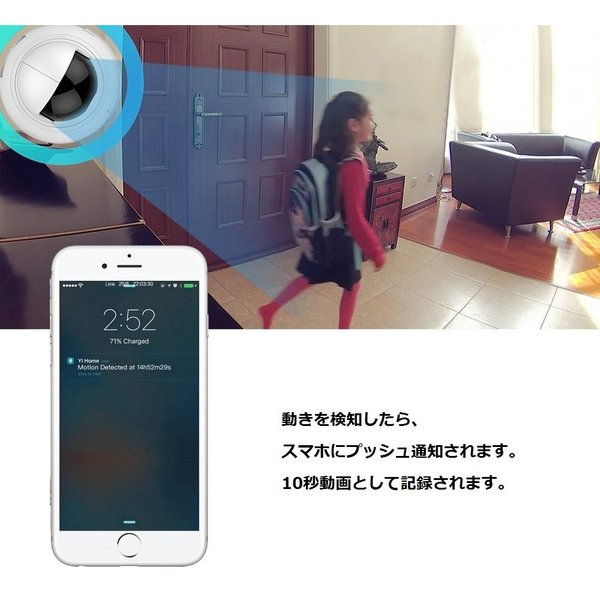 YI Technology YI DOME CAMERA 720 セキュリティカメラ|softbank-selection|04