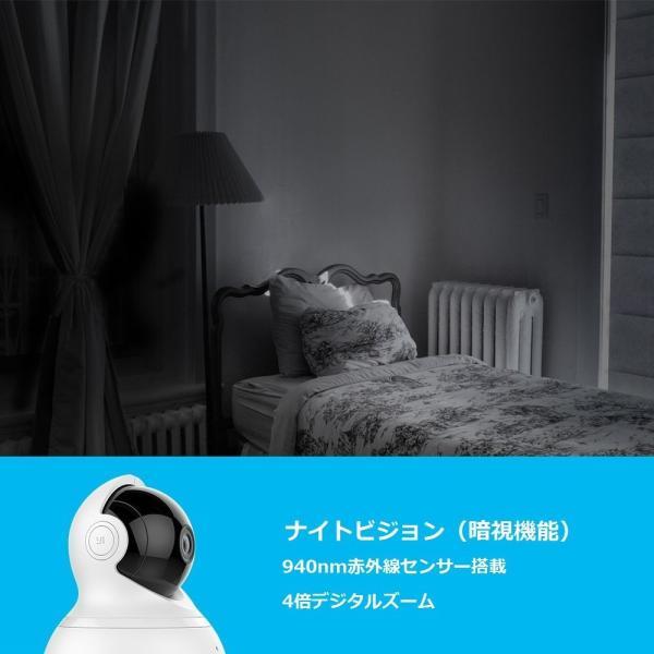 YI Technology YI DOME CAMERA 720 セキュリティカメラ|softbank-selection|05