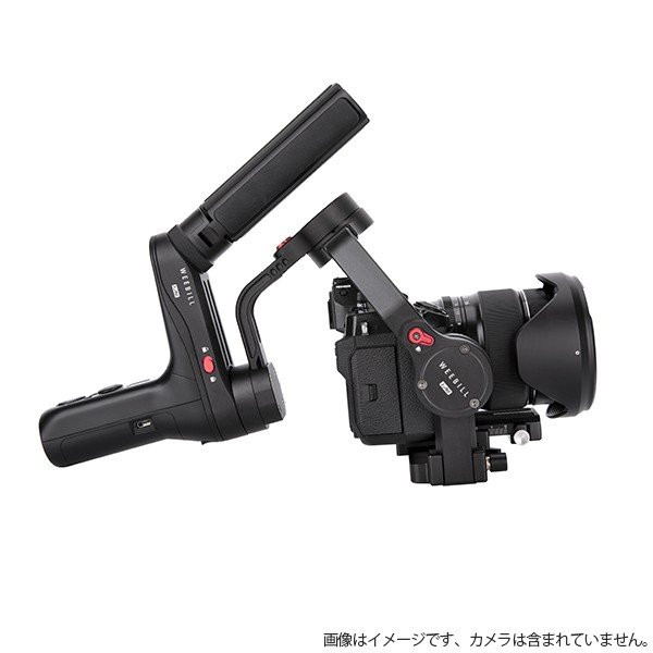 WEEBILL LAB ベーシックパッケージ スタビライザー カメラ カメラ用スタビライザー ミラーレスカメラ 動画撮影 機材 撮影機材 ジンバル