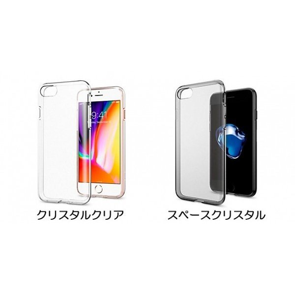 Spigen iPhone 8 / 7 Liquid Crystal クリスタルクリア|softbank-selection