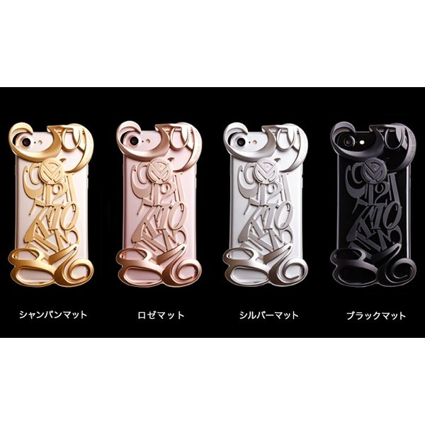 FRANCK MULLER JACKET - FOR iPhone 6/6s / 7 ロゼマット|softbank-selection|05