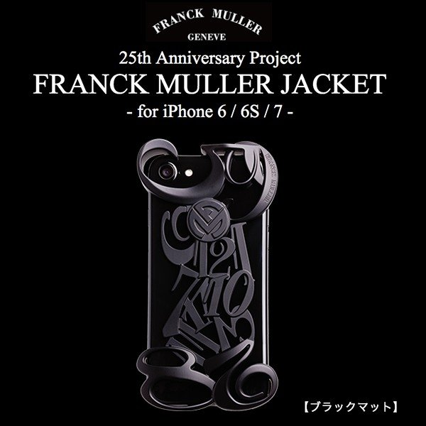 FRANCK MULLER JACKET - FOR iPhone 6/6s / 7 ブラックマット|softbank-selection