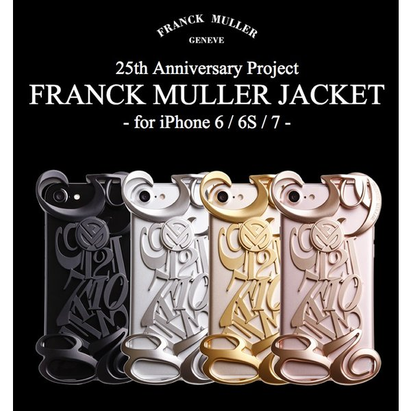 FRANCK MULLER JACKET - FOR iPhone 6/6s / 7 ブラックマット|softbank-selection|02