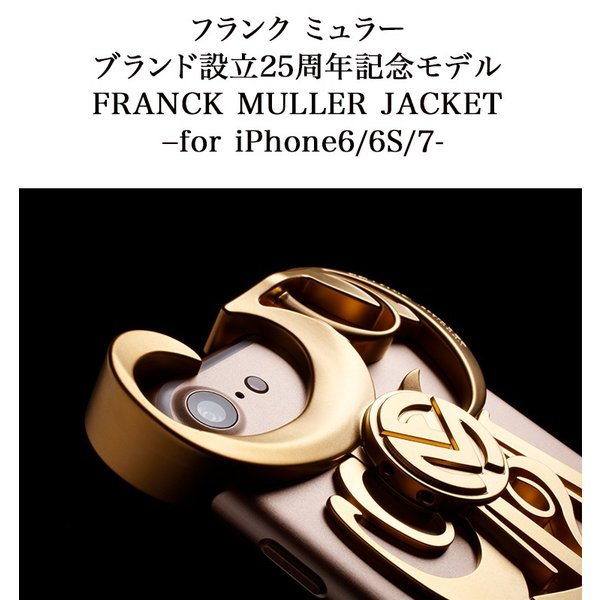 FRANCK MULLER JACKET - FOR iPhone 6/6s / 7 ブラックマット|softbank-selection|03