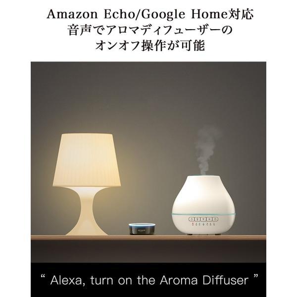 加湿器 スマホ連動 アロマディフューザー 超音波 音声コントロール スマートアロマ  Amazon Echo対応 Google Home対応 スマホ連動 Oittm|softbank-selection|04