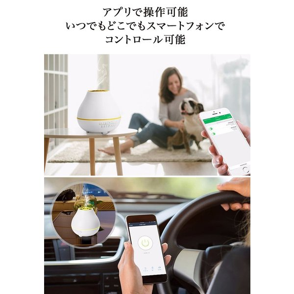 加湿器 スマホ連動 アロマディフューザー 超音波 音声コントロール スマートアロマ  Amazon Echo対応 Google Home対応 スマホ連動 Oittm|softbank-selection|07