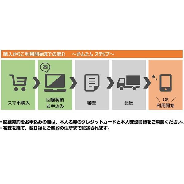 SIMフリースマホ SIMセット HUAWEI P20 lite クラインブルー 新規ユーザー向け【要回線申し込み】|softbank-selection|02