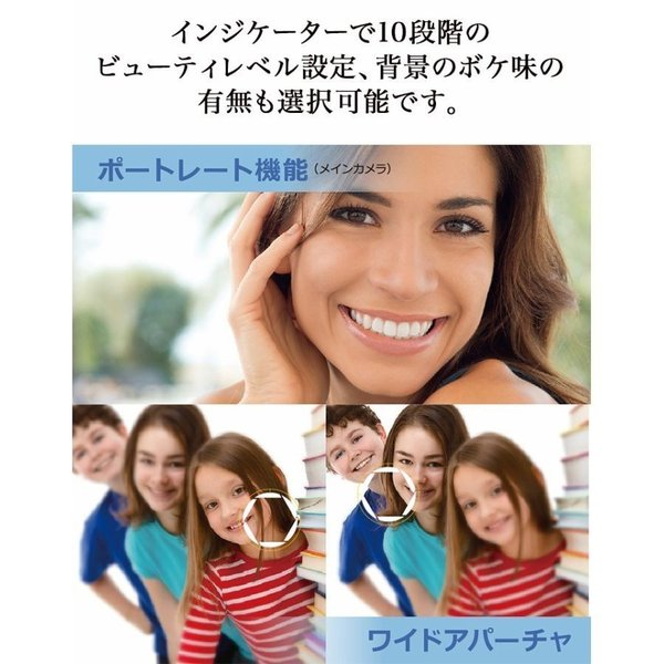SIMフリースマホ SIMセット HUAWEI P20 lite クラインブルー 新規ユーザー向け【要回線申し込み】|softbank-selection|07