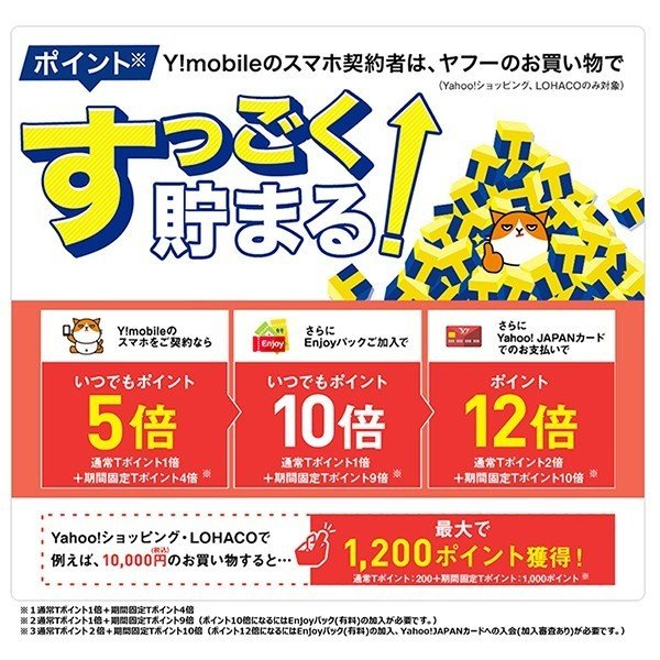 SIMフリースマホ SIMセット HUAWEI P20 lite クラインブルー 新規ユーザー向け【要回線申し込み】|softbank-selection|10