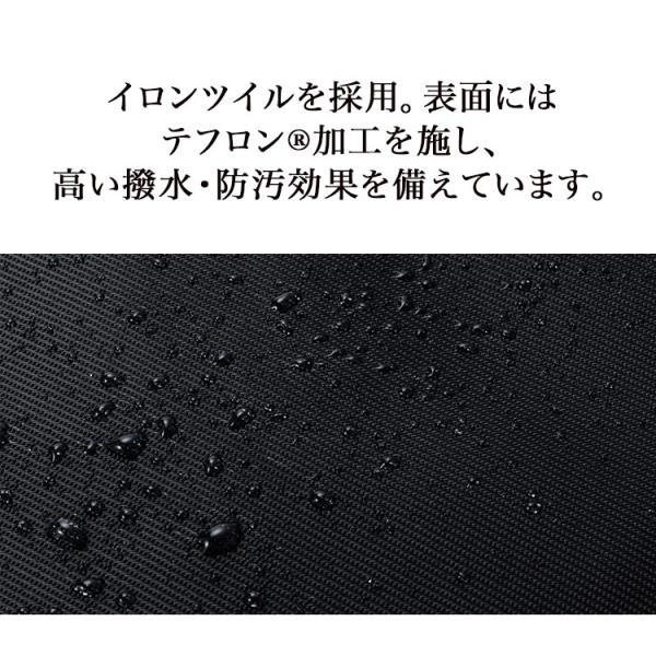 ポーター リュック PORTER RUCKSACK × Power Leaf  次世代バッテリー 吉田カバン コラボ|softbank-selection|15