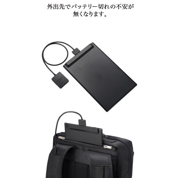 ポーター リュック PORTER RUCKSACK × Power Leaf  次世代バッテリー 吉田カバン コラボ|softbank-selection|04