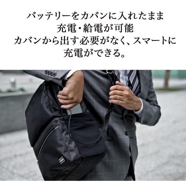 ポーター リュック PORTER RUCKSACK × Power Leaf  次世代バッテリー 吉田カバン コラボ|softbank-selection|05