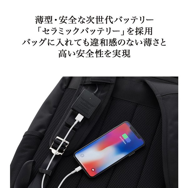 ポーター リュック PORTER RUCKSACK × Power Leaf  次世代バッテリー 吉田カバン コラボ|softbank-selection|06