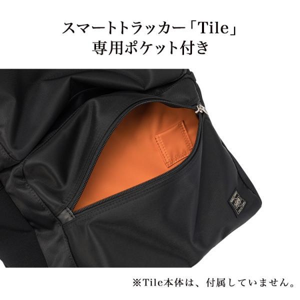 ポーター リュック PORTER RUCKSACK × Power Leaf  次世代バッテリー 吉田カバン コラボ|softbank-selection|10