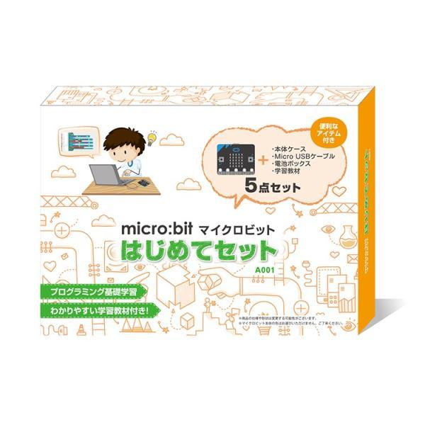 micro:bit(マイクロビット) はじめてセット  プログラミング STEM教育|softbank-selection|03