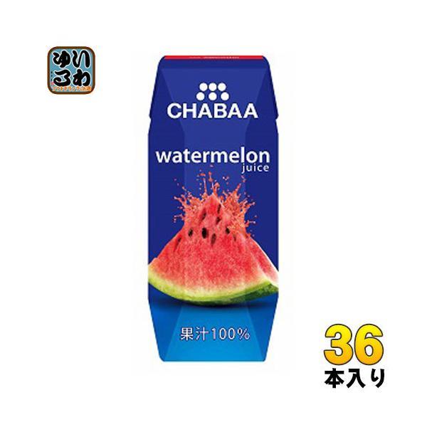 ハルナプロデュースCHABAA100%ジュースウォーターメロン180ml紙パック36本入